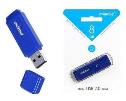 USB Flash drive 8GB SmartBuy Dock USB 2.0